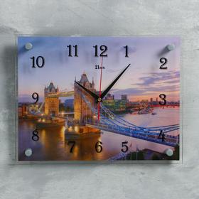 """Часы настенные, серия: Город, """"Тауэрский мост"""", 30х40  см, микс"""