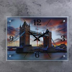 """Часы настенные, серия: Город, """"Тауэрский мост"""", 40х56  см, микс"""
