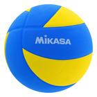 Мяч волейбольный Mikasa SKV5, размер 5