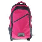 """Рюкзак туристический """"Турист"""", 1 отдел, отдел для ноутбука, 2 наружных и 2 боковых кармана, усиленная спинка, цвет розовый"""