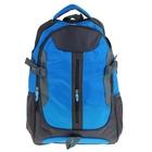 """Рюкзак туристический """"Турист"""", 1 отдел, 2 наружных и 2 боковых кармана, усиленная спинка, объём - 26л, серый/голубой"""
