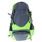 """Рюкзак туристический """"Классик"""", 1 отдел, 2 наружных и 2 боковых кармана, усиленная спинка, цвет серо-зелёный"""