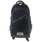 """Рюкзак туристический """"Турист"""", 1 отдел, отдел для ноутбука, 2 наружных и 2 боковых кармана, усиленная спинка, цвет серо-чёрный"""