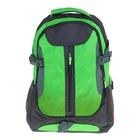 """Рюкзак туристический """"Турист"""", 1 отдел, 2 наружных и 2 боковых кармана, усиленная спинка, объём - 26л, серый/зелёный"""
