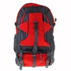 """Рюкзак туристический """"Путник"""", 1 отдел, 2 наружных и 2 боковых кармана, усиленная спинка, объём - 47л, серый/красный"""