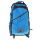 """Рюкзак туристический """"Турист"""", 1 отдел, отдел для ноутбука, 2 наружных и 2 боковых кармана, усиленная спинка, цвет голубой"""