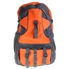 """Рюкзак туристический """"Путник"""", 1 отдел, 2 наружных и 2 боковых кармана, усиленная спинка, объём - 47л, серый/оранжевый"""