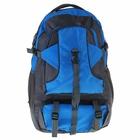 """Рюкзак туристический """"Путник"""", 1 отдел, 2 наружных и 2 боковых кармана, усиленная спинка, объём - 47л, серый/синий"""