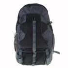 """Рюкзак туристический """"Путник"""", 1 отдел, 2 наружных и 2 боковых кармана, усиленная спинка, объём - 47л, серый/чёрный"""