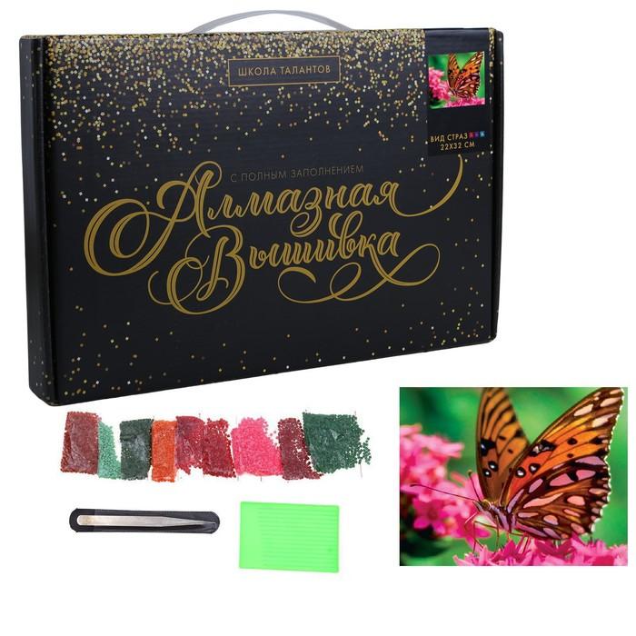"""Алмазная вышивка с полным заполнением """"Бабочка"""", 22 х 32 см - фото 108250335"""