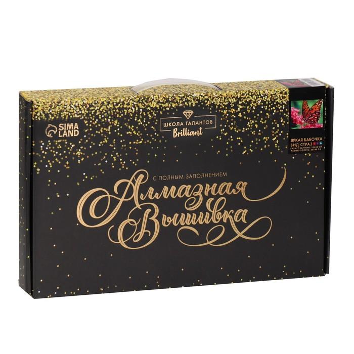"""Алмазная вышивка с полным заполнением """"Бабочка"""", 22 х 32 см - фото 146759022"""
