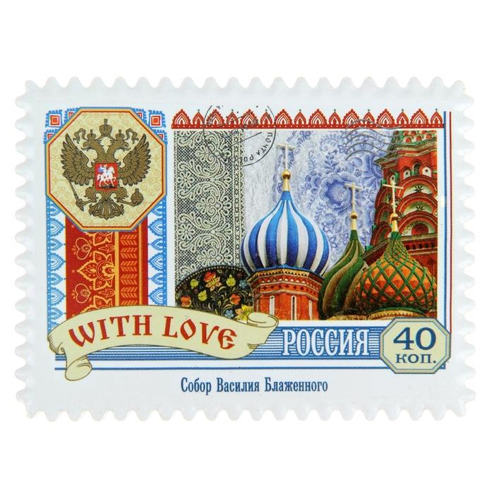 Керамический магнит-марка «Россия»