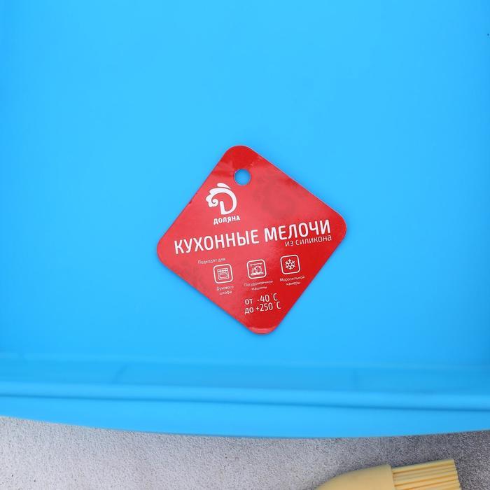 Форма для выпечки «Квадрат», 27×27×4 см, цвет МИКС - фото 278745650