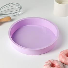 "Форма для выпечки ""Круг"" 22х3 см, цвета МИКС"