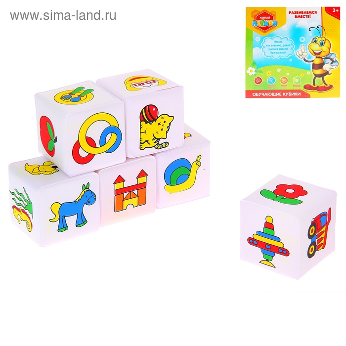 "Кубики ""Детские"", набор 6 штук, р-р кубика 7х7 см"