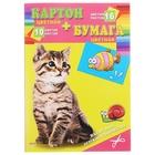 """Набор А4 """"Котенок и рыбка"""": цветная бумага (16 листов, 16 цветов), цветной картон (10 листов, 10 цветов)"""