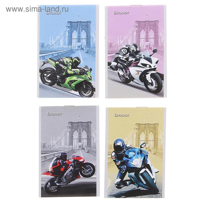 """Блокнот А7, 16 листов на скрепке """"Гонки на мотоциклах"""", 4 вида МИКС"""