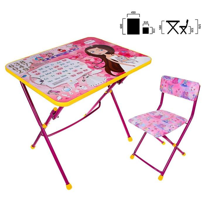 """Набор детской мебели """"Никки. Маленькая принцесса"""" складной, цвет розовый"""