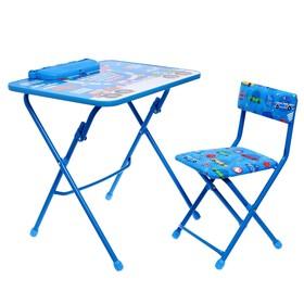 """Набор детской мебели """"Никки. Большие гонки"""" складной, цвета стула МИКС"""