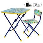 """Набор детской мебели """"Никки. Азбука"""" складной: стол, мягкий стул, цвета стула МИКС"""