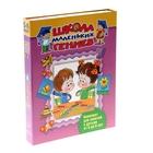 Школа маленьких гениев. Комплект для занятий с детьми 5-6 лет (в коробе)