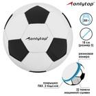 """Soccer ball """"Classic"""", size 3, 32 panel, PVC, 3 layer machine stitching, 170 g"""