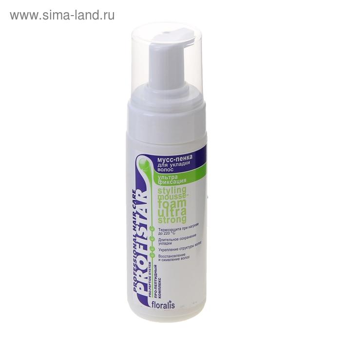 Мусс-пенка для укладки волос Floralis Ультрафиксация,150 мл