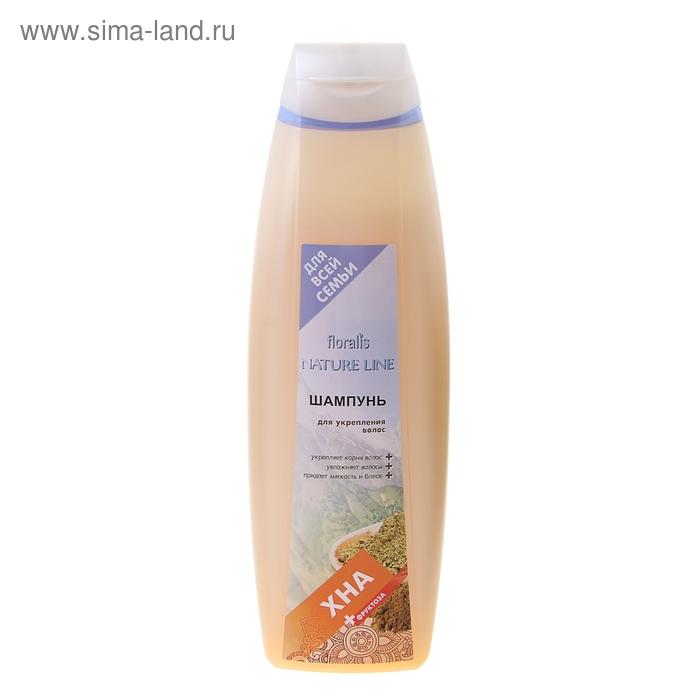 Шампунь Floralis ХНА для укрепления волос, 750 г