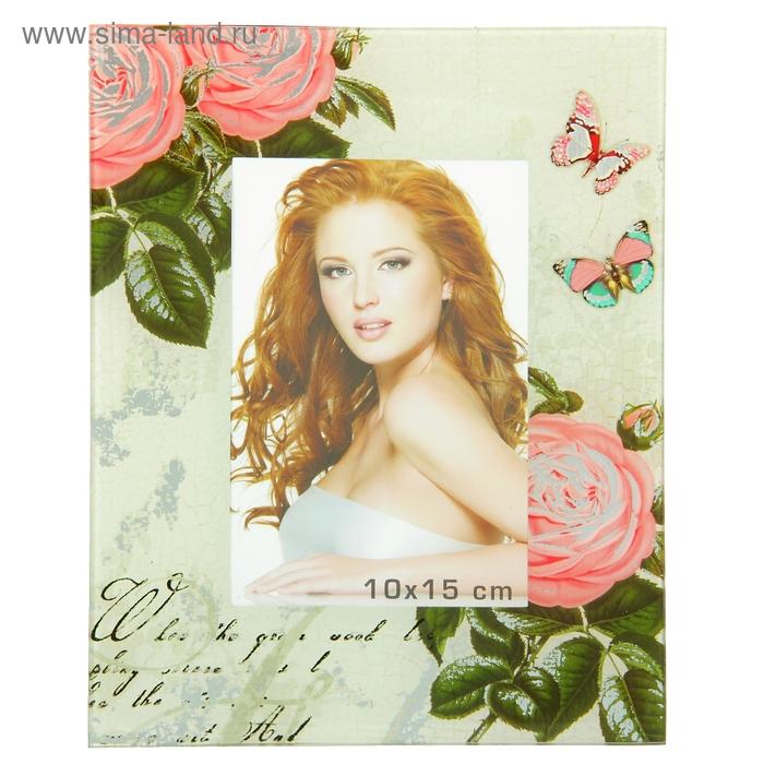 """Фоторамка """"Розовые розы"""" 10х15 см"""