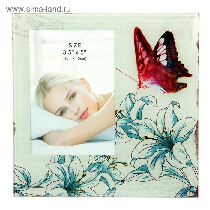"Фоторамка ""Бабочка в лилиях"" 9х13 см"