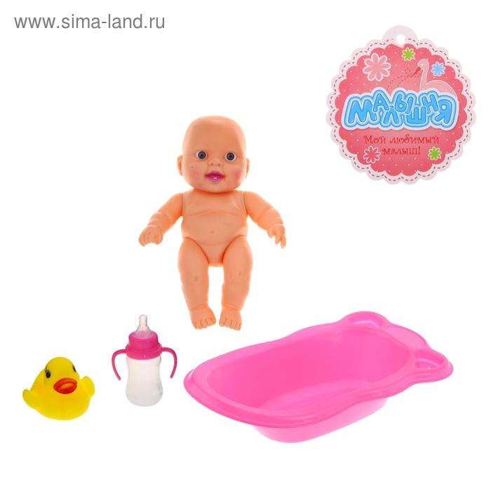 """Пупсик """"Голыш"""" в ванночке, с бутылочкой и игрушкой"""