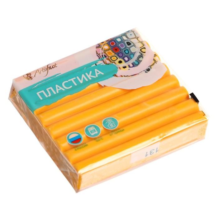 Полимерная глина запекаемая Artifact, 56 г, желтый