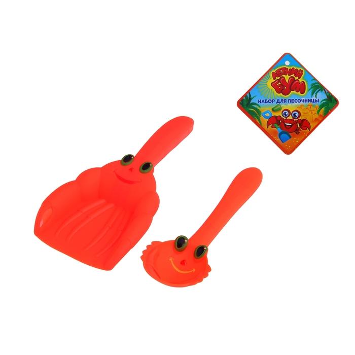 """Песочный набор """"Улыбка"""" 2 предмета: лопатка, совок"""