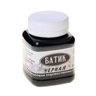 Краска для ткани акриловая, 80 мл, банка «Батик», чёрная