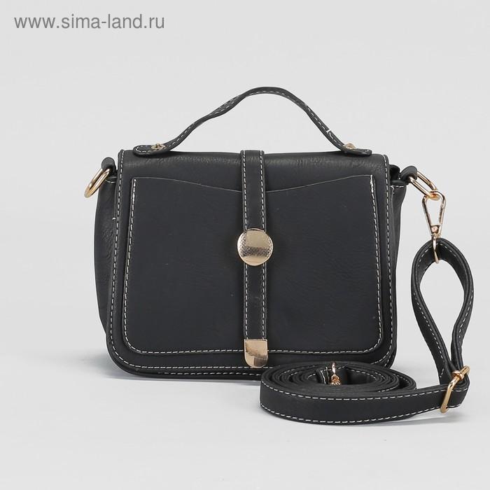 """Сумка женская """"Серина"""", 1 отдел, наружный карман, длинный ремень, цвет черный"""