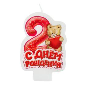 """Свеча в торт """"С днем рождения, цифра 2"""""""