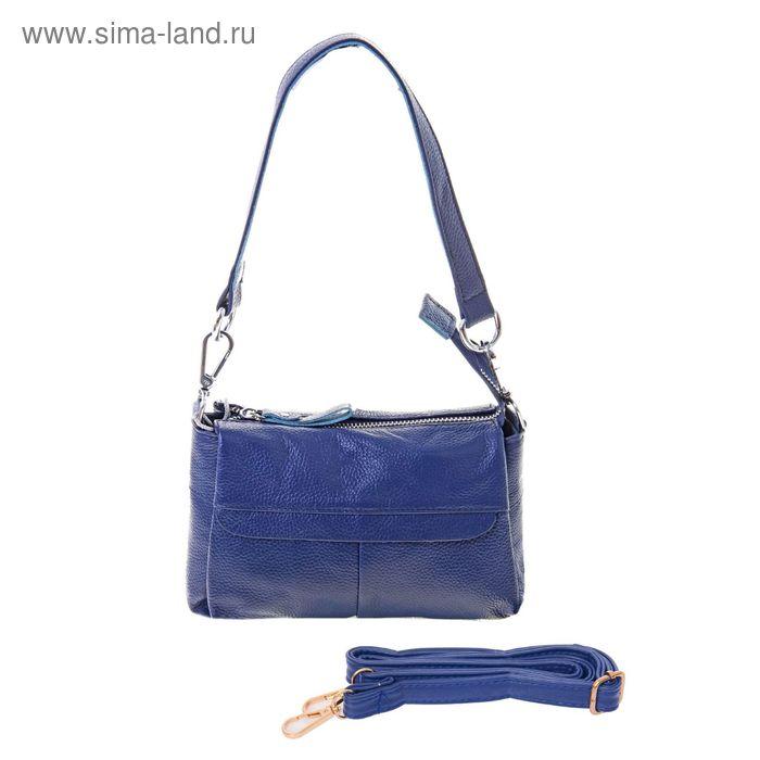 """Клатч """"Шерон"""", 3 отдела, 2 наружных кармана, с ручкой, длинный ремень, цвет синий"""