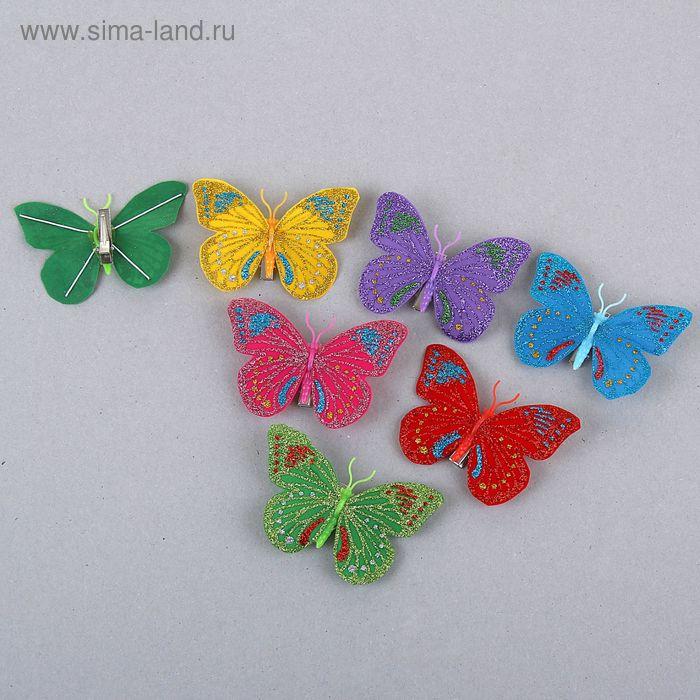 "Декор ""Бабочки"" на прищепке (набор 12 шт), цвета МИКС"