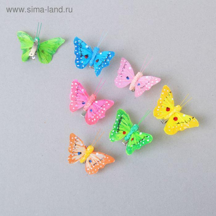 "Декор ""Бабочки"" на прищепке (набор 24 шт), цвета МИКС"