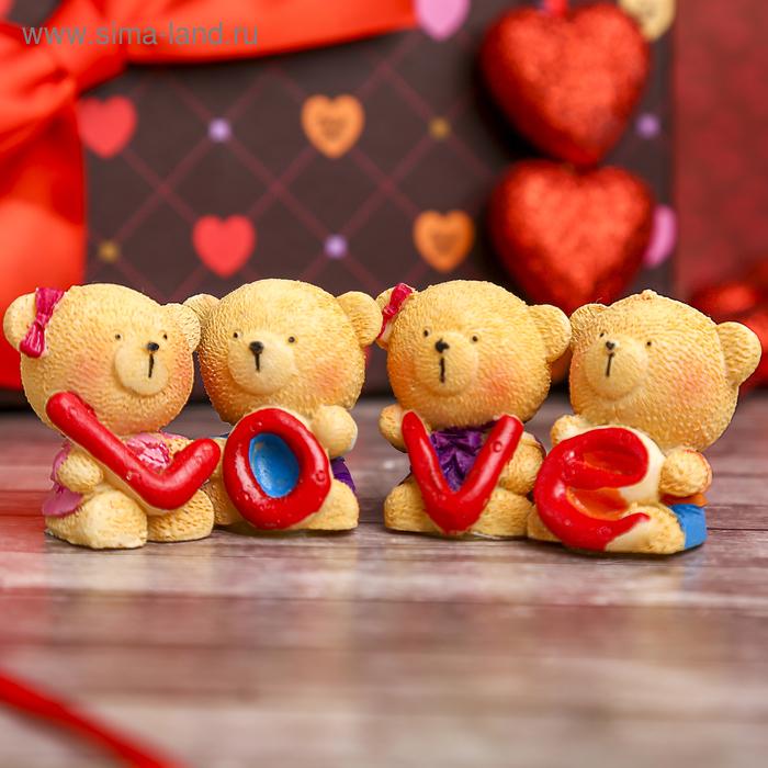 "Сувенир набор 4 шт ""Медвежата с надписью Love"""