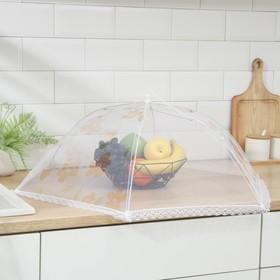 Сетка для продуктов защитная «Зонтик», 70×70 см, цвет МИКС