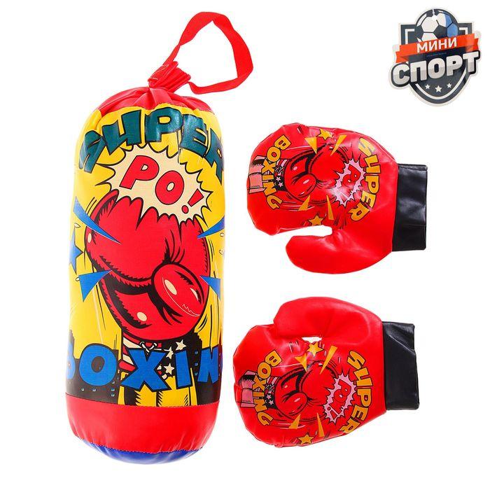 Детский боксёрский набор