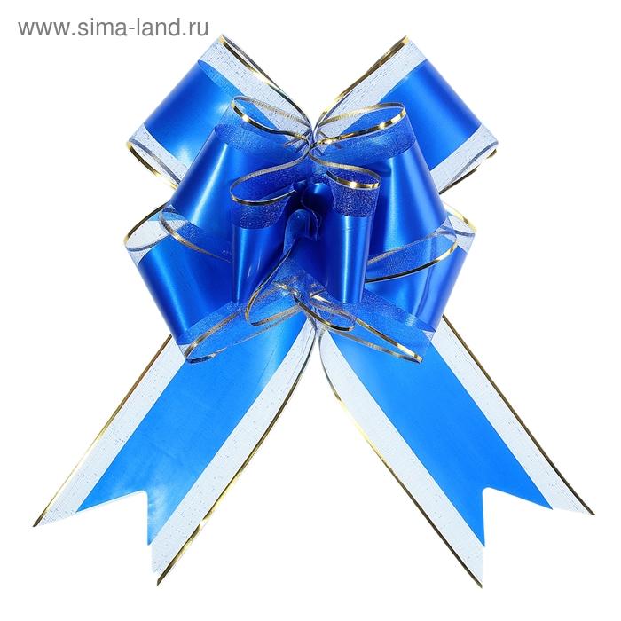 """Бант-бабочка №7 """"Золотая полоса"""", цвет синий"""