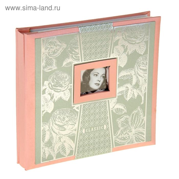 """Фотоальбом на 100 фото 10х15 см """"Серебряные розы"""" в коробке, МИКС"""