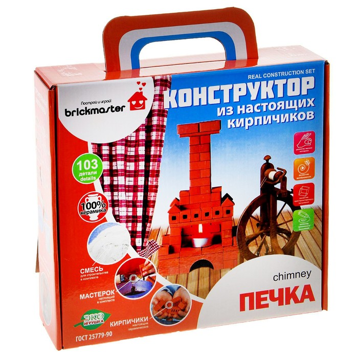 Конструктор керамический для детского творчества «Печка», 103 детали - фото 105629944