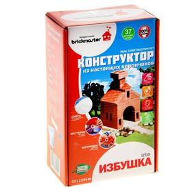 Ceramic designer for children's art