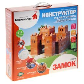 "Ceramic constructor for children's creativity ""Castle"", 514 parts."