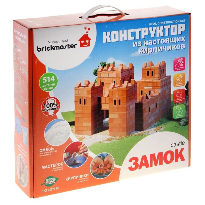 Конструктор керамический для детского творчества «Замок», 514 деталей - фото 1591167