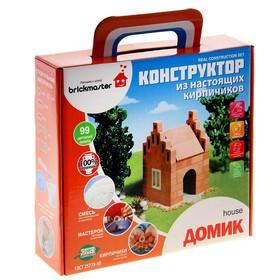 Конструктор керамический для детского творчества «Домик», 99 деталей