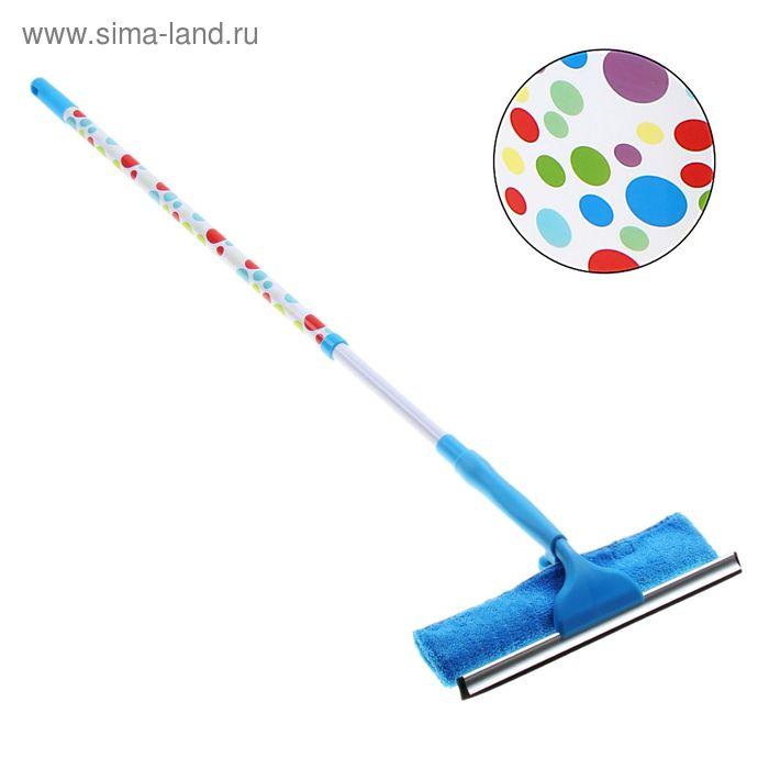 """Окномойка с телескопической ручкой, съемный водосгон """"Цветные шары"""""""